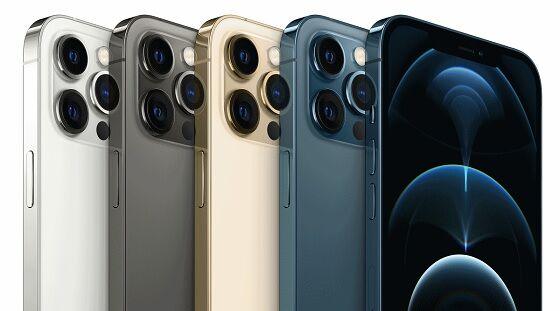Harga Iphone 7b5d1