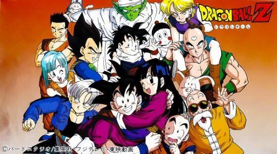Dubbing Anime Dragon Ball Z 8a791