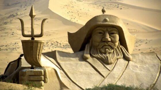 Genghis Khan 70afb