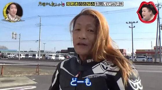 Azusagakuyuki 57a2f