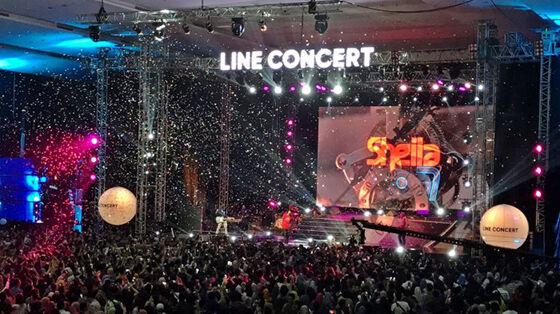 Line Concert Yogyakarta 2018 02 C2d73