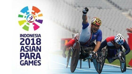 5 Fitur Informatif Aplikasi Asian Para Games 2018 0 7feec
