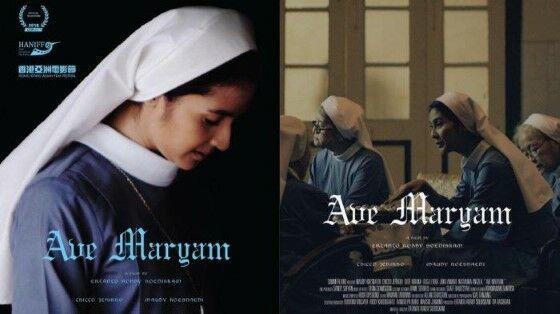 Film Ave Maryam 5311b