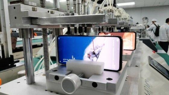 Produksi Gadget Terhambat B8302