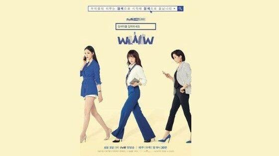 Download Drama Korea Search Www 91c9a