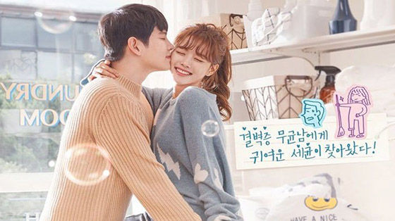 Nonton Drama Korea Clean With Passion For Now C8ec0
