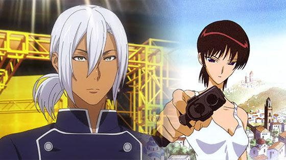 Akira 1e18c