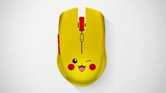 Gadget Pokemon Atheris Ac069