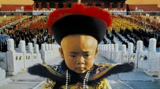 Extras He Last Emperor 1987 Fb261