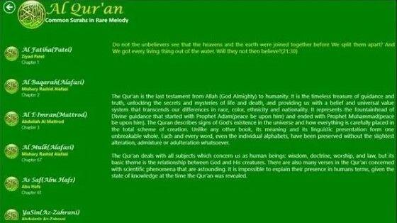 Quran5 Custom 2c95a