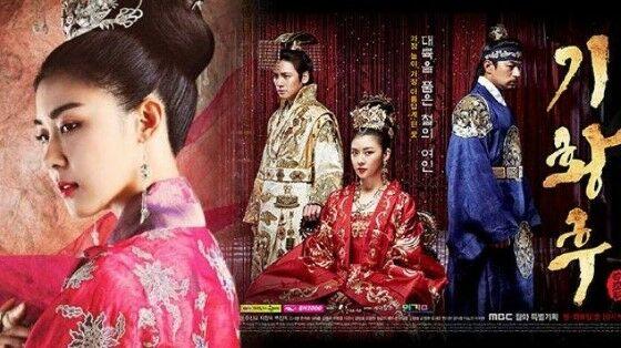 Drama Sageuk Korea Empress Ki 6ffd1
