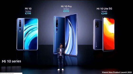 Xiaomi Mi 10 7 80808