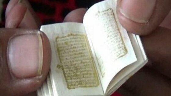 Al Quran Mini Tinta Emas A844e