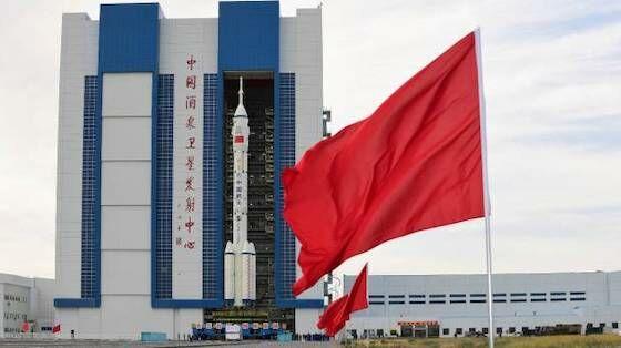 Kapal Antariksa China C5804