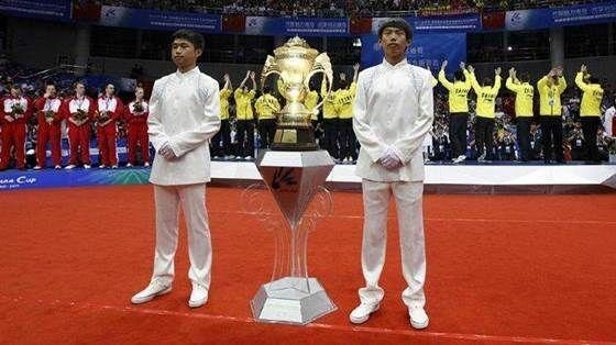 Link Live Streaming Piala Sudirman 03ad0 9cd71