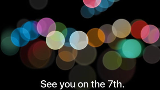 Apple Iphone 7 Kapan Keluar
