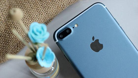 Warna Baru Iphone 7