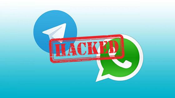 Whatsapp Dihack 5