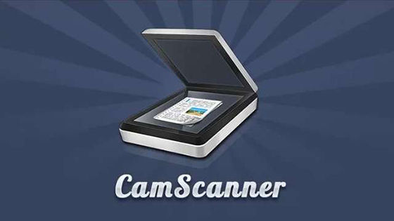 Ubah Android Jadi Scanner 7