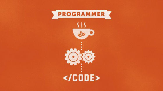Cara Jadi Programmer Handal 7