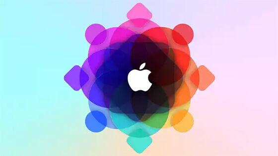 Apple Perusahaan Paling Inovatif Di Dunia