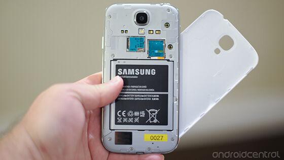 Jangan Menjual Samsung Galaxy S4 4