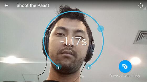 Cara Foto Bergerak Di Android 4