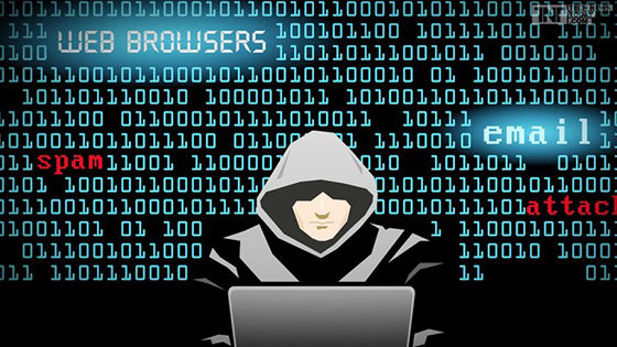 Hacker Dibayar Mahal 1