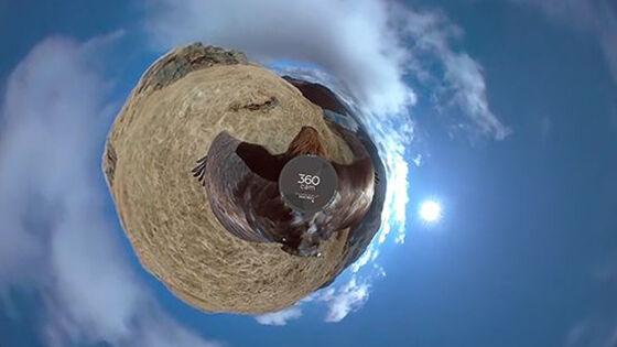 Cara Menonton Video 360 Di Windows 2
