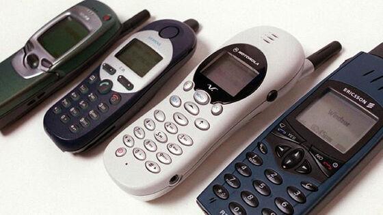 Ponsel Tanpa Ram 3