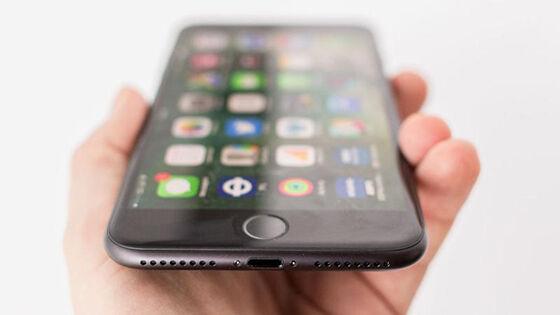 Keunggulan Iphone 7 Plus Gak Keren 5