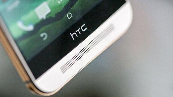Cara Meningkatkan Suara Di Android 5