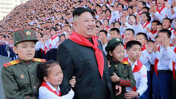 Bahagia Kehidupan Korea Utara