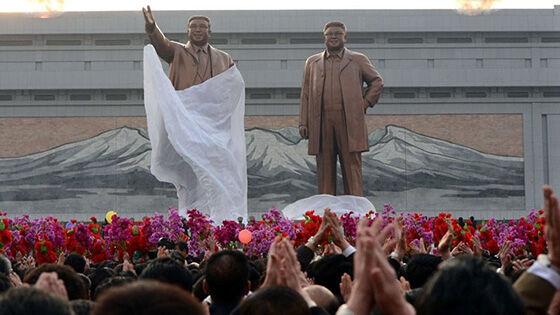 Presiden Kehidupan Korea Utara