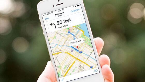 Maps Aplikasi Bencana Alam
