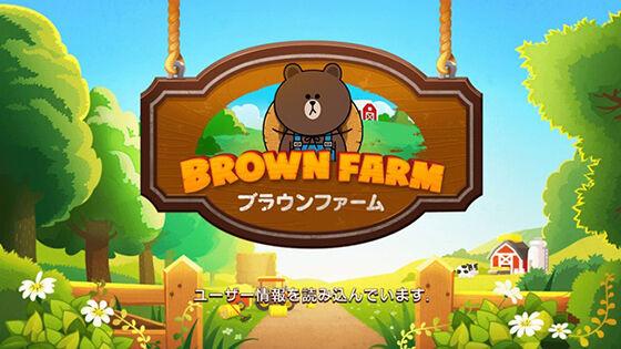 Line Brown Farm Game Berkebun Terbaik