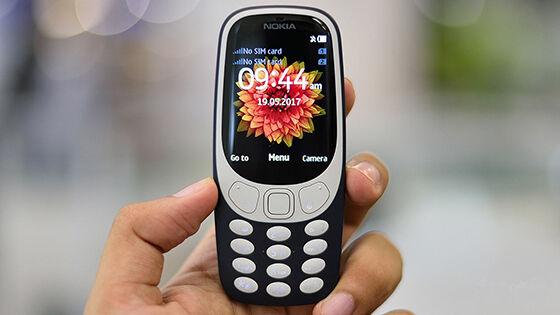 Nokia 3310 Gadget Terpopuler 2017