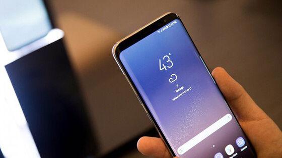 Samsung Galaxy S8 Gadget Terpopuler 2017