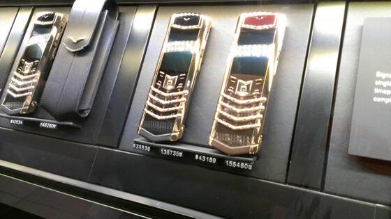 Teknologi Mewah Arab 6