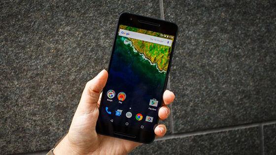 Nexus Gadget Google Gagal