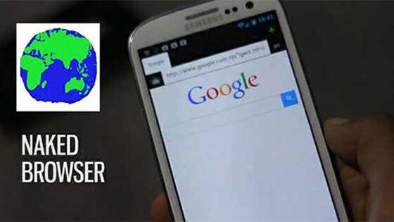 Naked Browser Android Paling Ringan