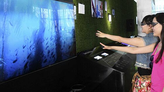 3d Television Teknologi Punah 2017
