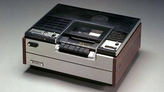 Gadget Keren Zaman Dulu 1