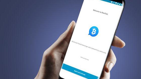 Beechat Aplikasi Unik Android