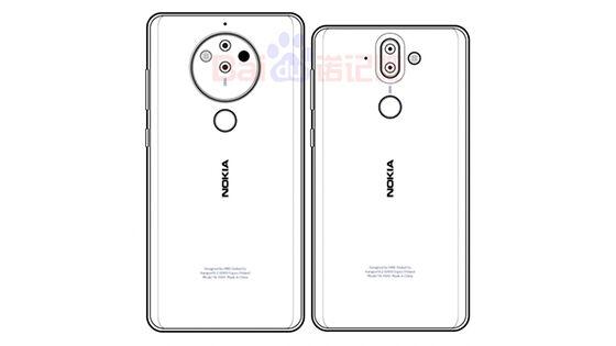 Nokia 10 Penta Camera 1