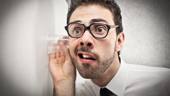 Teknik Hacking Berbahaya Eavesdropping
