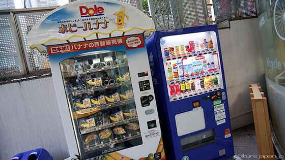 Vending Machine Aneh Jepang 4 Ddb71