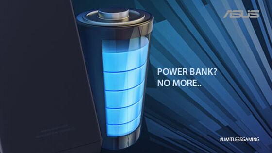Kapasitas Baterai Lebih Besar