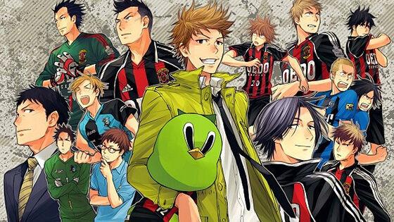 Anime Sepak Bola Piala Dunia 3 F3bc9
