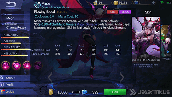 Skill 1 Alice - Flowing Blood